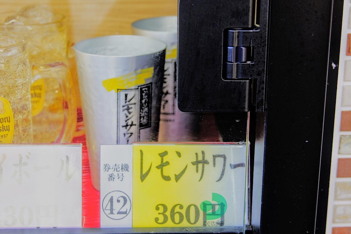 富士そば_ポテトチップスそば19