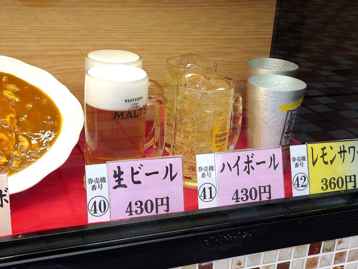 富士そば国立南口店